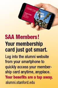SAA Members! Your membership card just got smart.