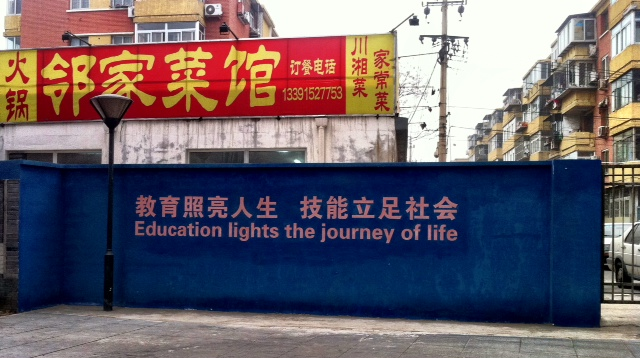 education the light We impact young lives by providing creative, holistic, child-centred education in order to build lives that influence society.